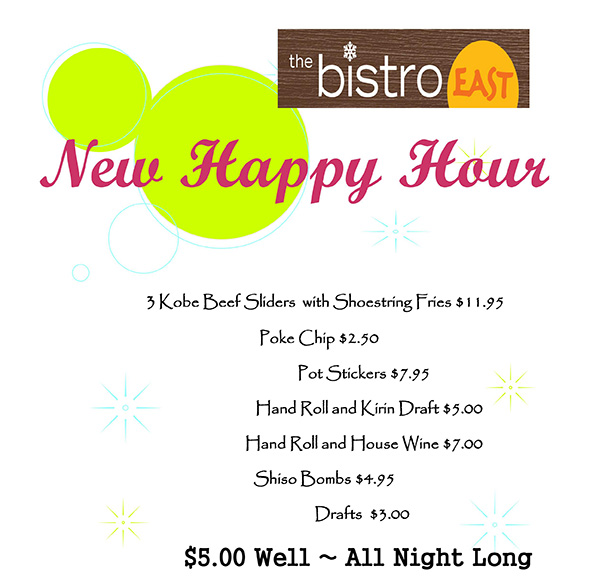 New Happy Hour Menu flyer PIC